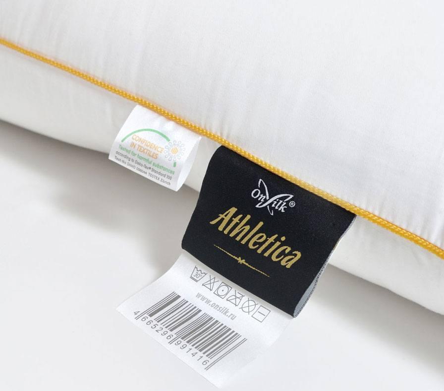 Шёлковая подушка Athletica XXL