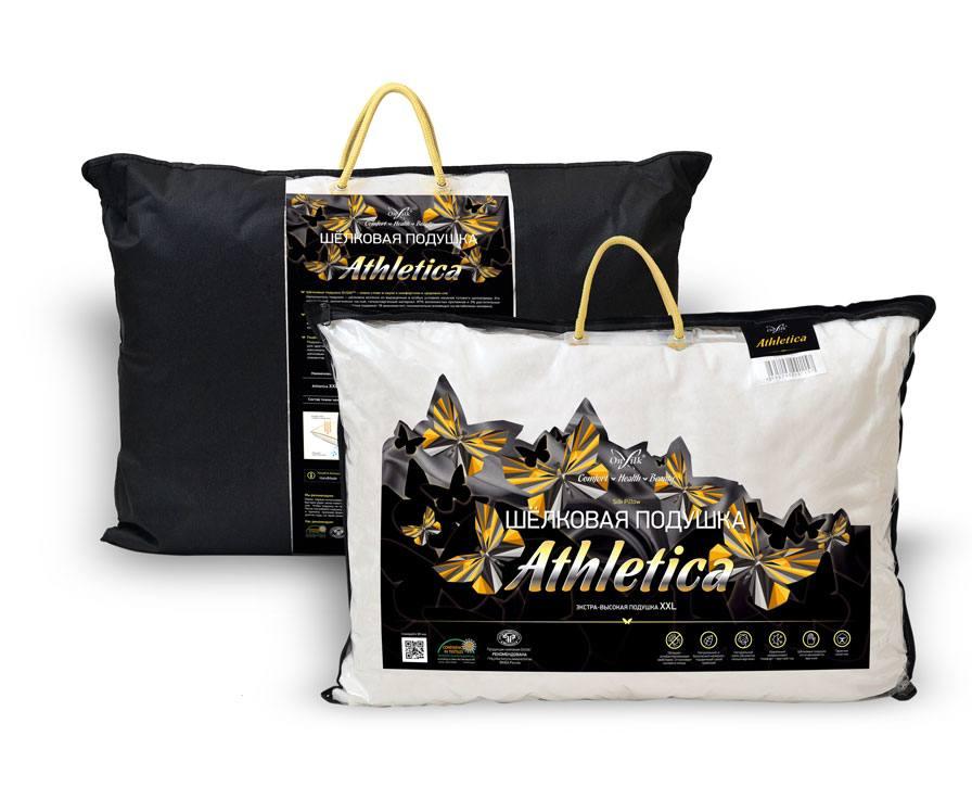 Упаковка шёлковой подушки Athletica XXL