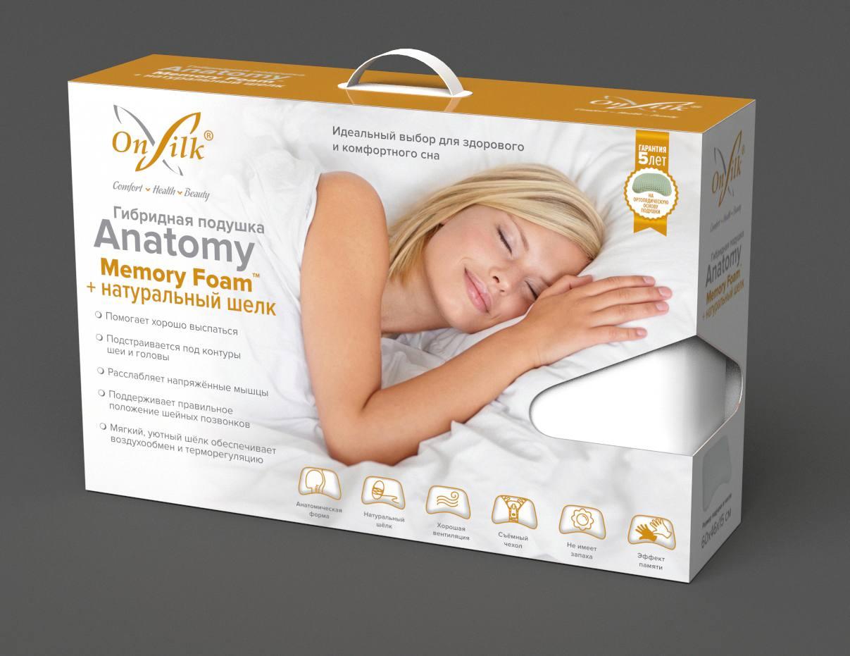 "Упаковка анатомической подушки ""Latex like"" (OnSilk)"