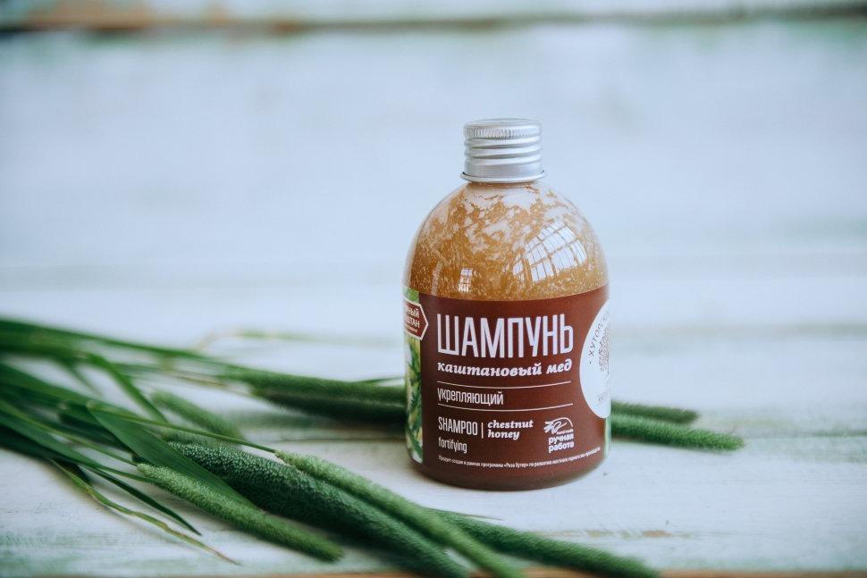 """Бальзам для волос """"Каштановый мёд"""" укрепляющий (250 мл.)"""